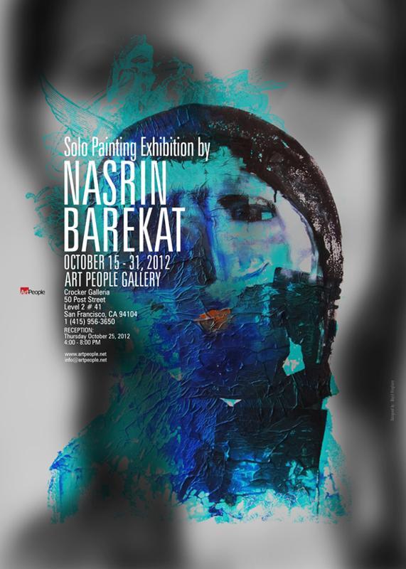 نسرین برکت نقاش و فعال هنری