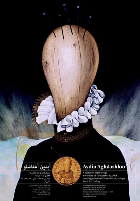 نقاشی های آیدین آغداشلو
