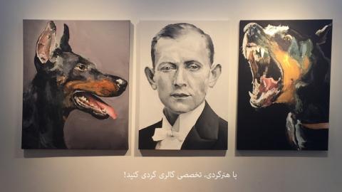 برنامه گالری های تهران | آدینه 5 تیر 1394
