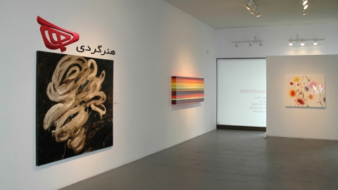 برنامه گالری های تهران | آدینه 12 تیر 1394