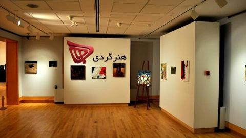 برنامه گالری های تهران | آدینه 6 شهریور 1394