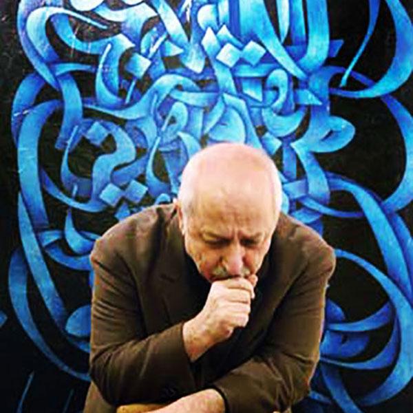محمد احصايى