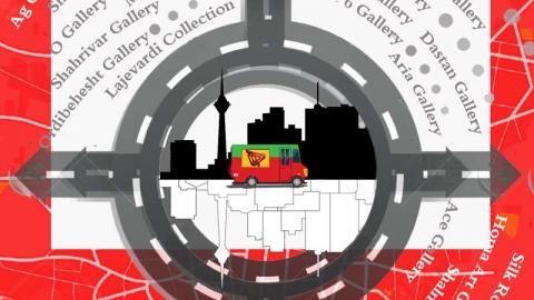 برنامه گالری های تهران | آدینه ۴ دی ۱۳۹۴