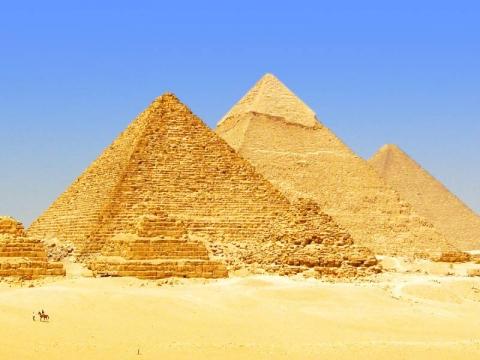 سلیقه مصری