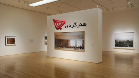 برنامه گالری های تهران | آدینه ۲۰ آذر ۱۳۹۴