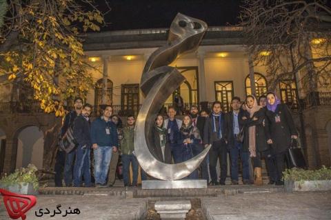 برنامه گالری های تهران | آدینه ۱۱ دی ۱۳۹۴