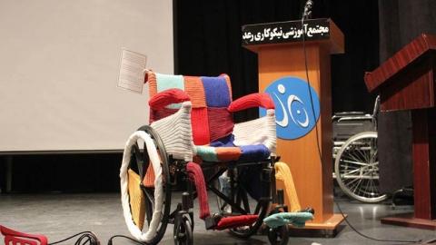 لزوم مناسب سازی بستر های فرهنگی برای یازده درصد ایران