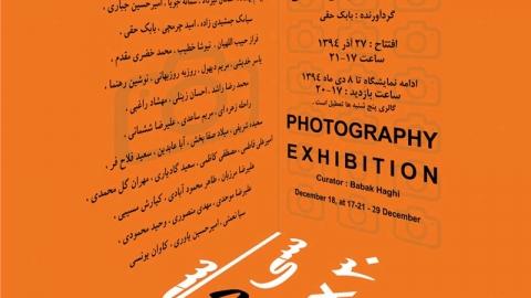 نمایشگاه گروهی عکس در گالری ایده پارسی