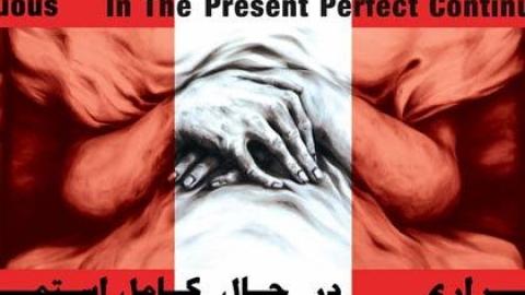 نقاشی های سحر افتخارزاده در گالری صا