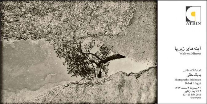 عکس های بابک حقی در گالری آتبین