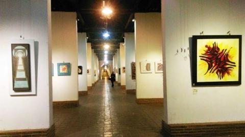 گزارش پنجمین نمایشگاه گروه فرا