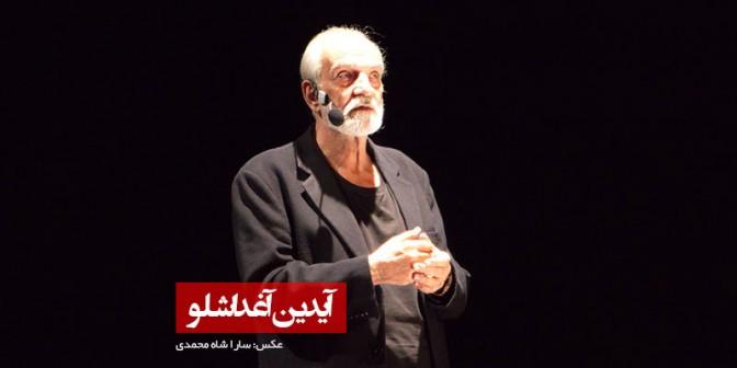 گزارش از بخش سوم کنفرانس تدکس دانشگاه تهران