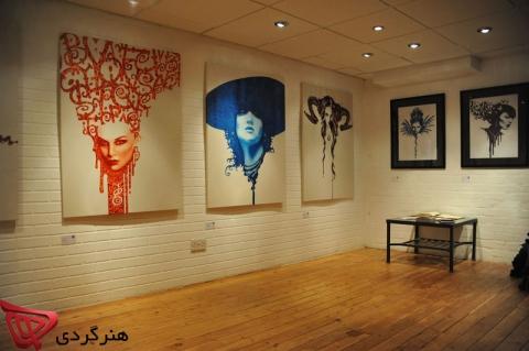 برنامه گالری های تهران | آدینه ۲۴ اردیبهشت ۹۵