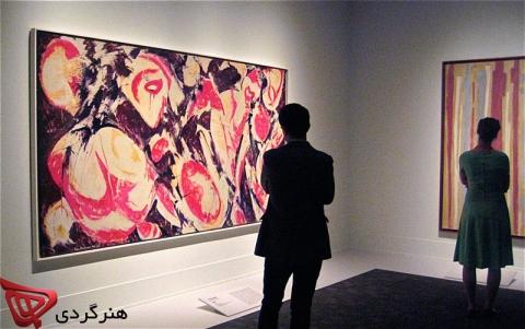 برنامه گالری گردی | آدینه هفتم خردادماه ۹۵