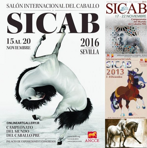 فراخوان مسابقه طراحی پوستر SICAB