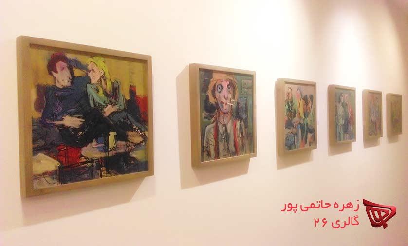 زهره حاتمی پور