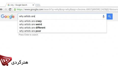 هنرمند ها دیوانهاند یا مردم؟