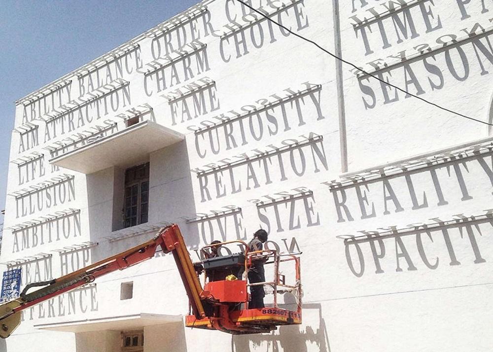هنر خیابانی و تایپوگرافی