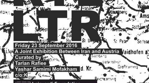 نمایش مجموعهای از آثار هنرمندان اتریشی در بنیاد لاجوردی