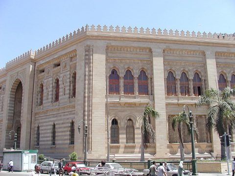 بازگشایی موزه هنر اسلامی قاهره