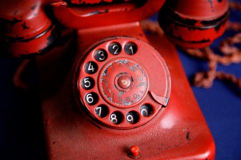 تلفن آدولف هیلتر در حراجی تقلبی از آب در آمد!