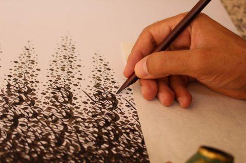 خط نگاره های علی پسندیده در گالری علیها