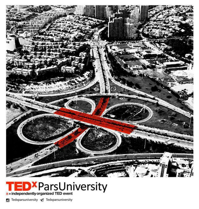 تداکس دانشکاه پارس