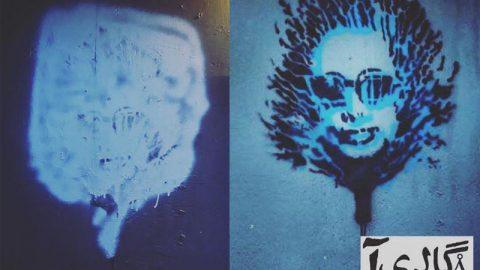 تخریب و تعرض به دیوارنگاری گالری آ اثر شواتیر