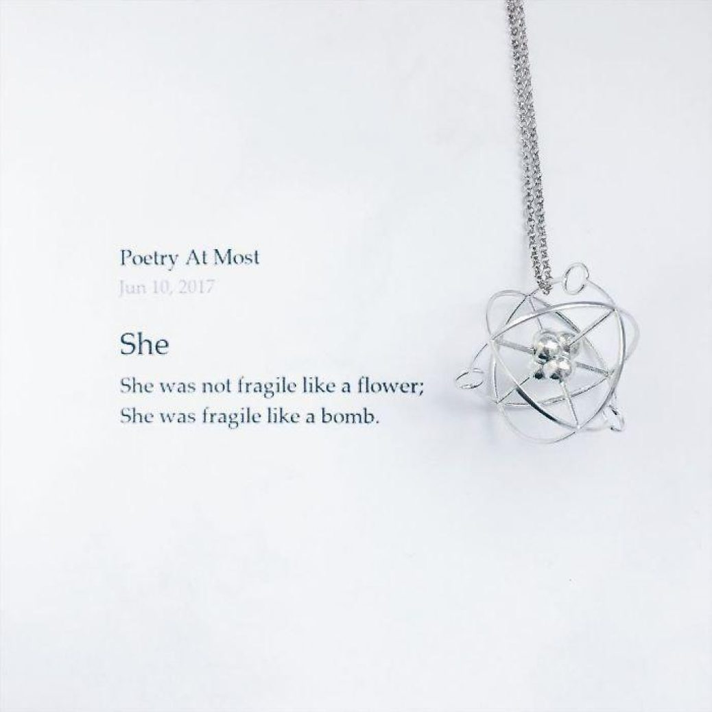 جواهراتی با الهام از علم