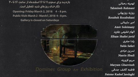 نمایشگاه گروهی نقاشی و عکس در گالری علیها