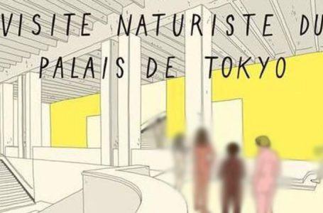 طبیعتگرایان فرانسه برهنه وارد گالری شدند