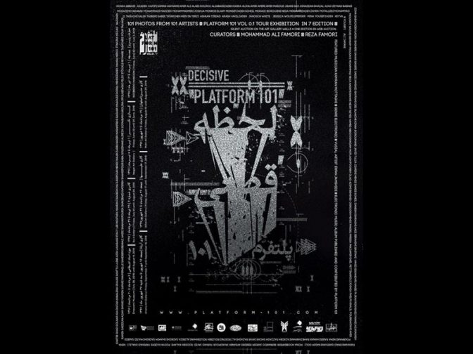 پلتفرم ۱۰۱ نخستین تور نمایشگاهی ایران