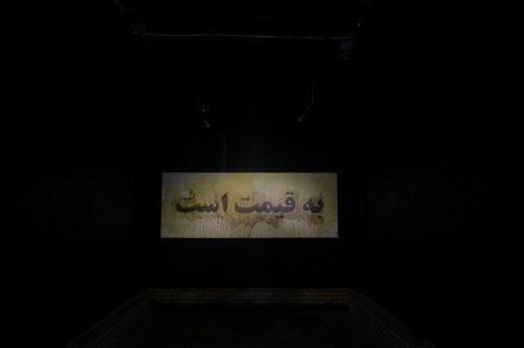 بازارچه هنری یازدهمین جشنواره هنرهای تجسمی فجر
