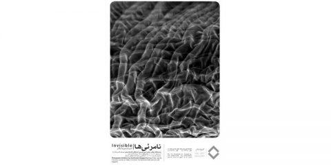 عکس های امیر حسین شایگان در گالری والی