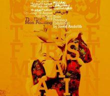 نقاشیهای جاوید عندلیب در گالری آس