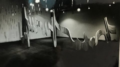 روایتی بر تندیس چوبی فرامرز پیلارام
