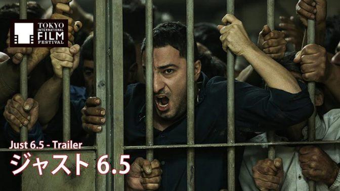 درخشش نوید محمدزاده با متری شیش و نیم در جشنواره بینالمللی فیلم توکیو
