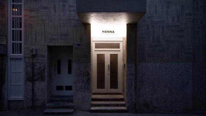 بوتیک هتل حنا ؛سبک زندگی هنری تهران