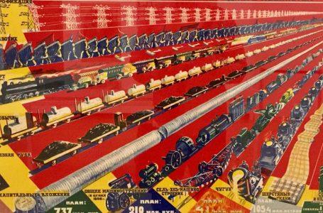 قطار؛ نمادی برای پیشرفت سوسیالیستی