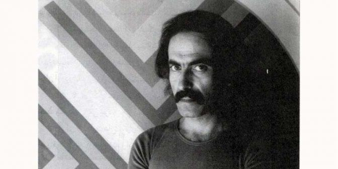 سرژ آواکیان نقاش و گرافیست پیشکسوت درگذشت