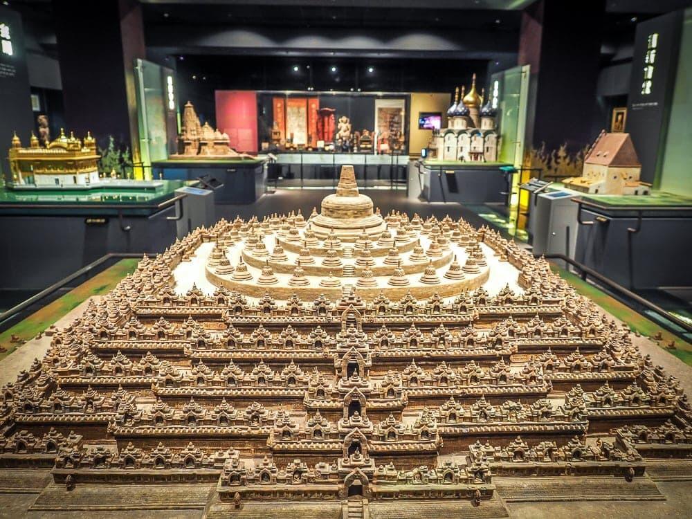 موزه ادیان