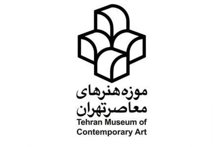 یادداشتی بر نشان تازه موزه هنرهای معاصر تهران
