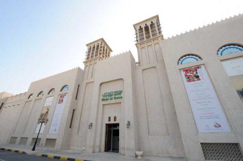موزه اتحاد دبی